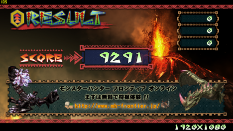 Monster Hunter Frontier Benchma 2015-06-13 20-07-07-78