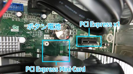 PCI Express_IMG_7103