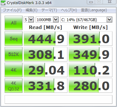 500-570jp_CrystalDiskMark_SSD_01.png