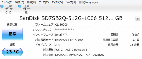 700-560jp_SSD_Diskinfo_s_201412191619387be.png