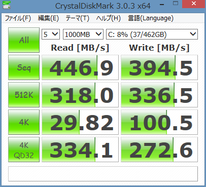 700-560jp_SSD_Diskmark_02.png