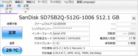 810-480jp_Diskinfo_SSD_s.png