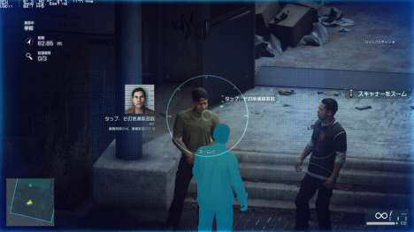 bfh_2015_03_24_15_04_55_617.png