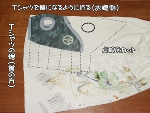 メディカルウェア1 (5)