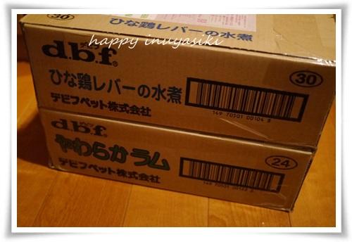 mini2P1400404-20141221.jpg