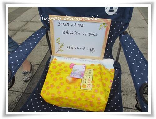 mini3IMG_0106-20150614.jpg