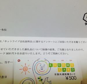 fc2blog_2015041207481148b.jpg