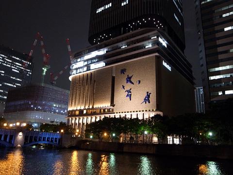水の都大阪