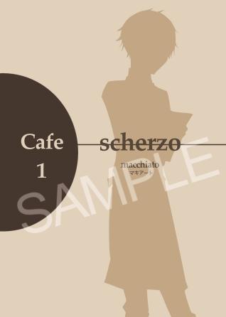 samplecafe.jpg