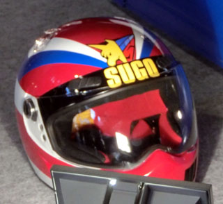風見ハヤトモデル?のヘルメット