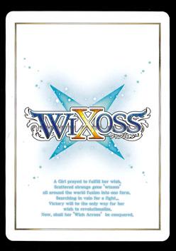 WIXOSS 裏面・白