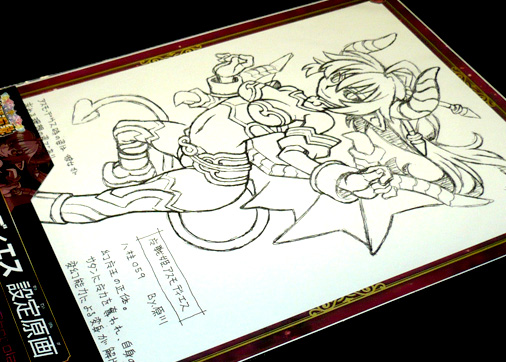 神羅万象チョコ 天水晶交換便サービス 大魔王と八つの柱駒 第3弾 魔戦姫アスモディエス 設定原画