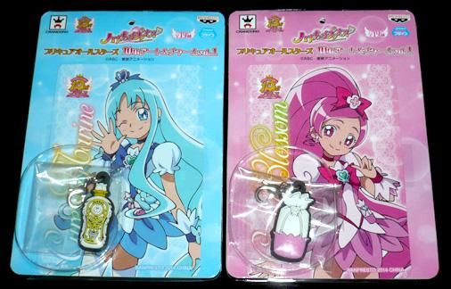 バンプレスト プリキュアオールスターズ 10thアート&チャーム Vol,1 ハートキャッチプリキュア!