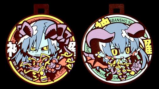 Wラバーマスコットシリーズ 神羅万象チョコ10TH キャラクターズセレクション 魔将軍べリアール&魔将軍アスタロット