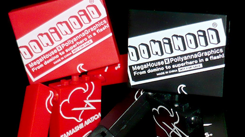 メガホビEXPO2015 Spring×魂の夏コレ2015 特製ドミノイド