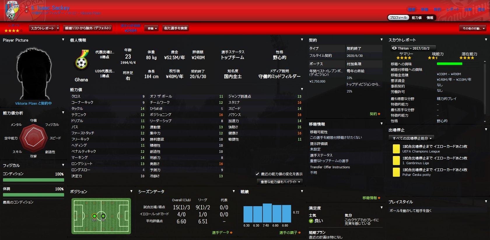 WS005612.jpg