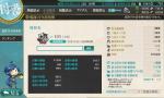 艦これ-123