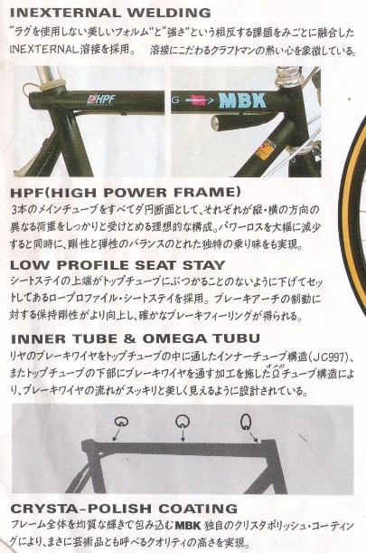 MBK1 - コピー