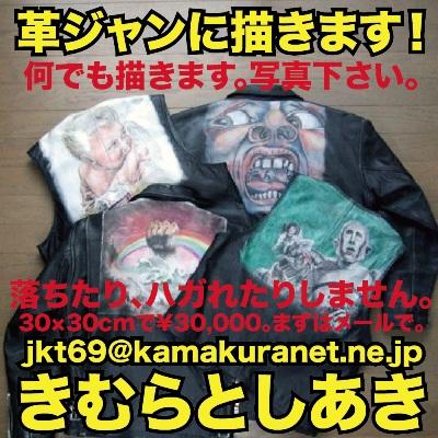 kimura-genko.jpg