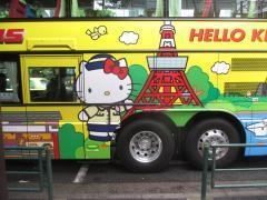 社会見学バス