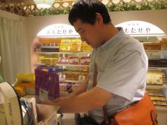 nobu買い物
