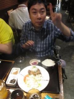 waki 定食