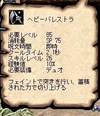 2015062105.png