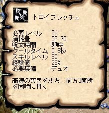 2015062106.png