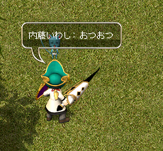 AS2015062401155073.png
