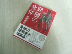 CIMG0480 (800x600)