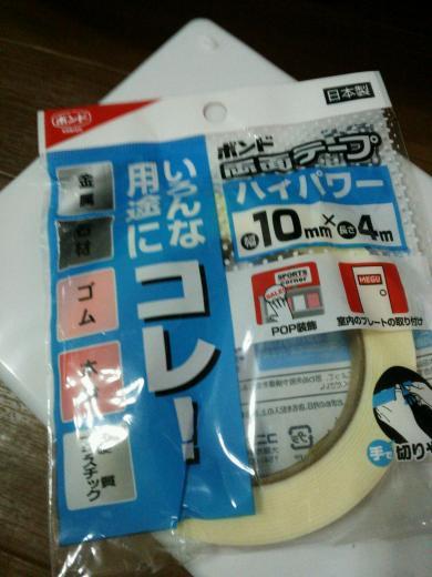 DSC_0709_convert_20150311153626.jpg