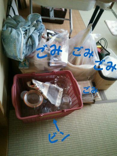 rakugaki_20150314064808959_convert_20150319133304.jpg