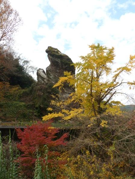 夫婦岩公園 紅葉 1