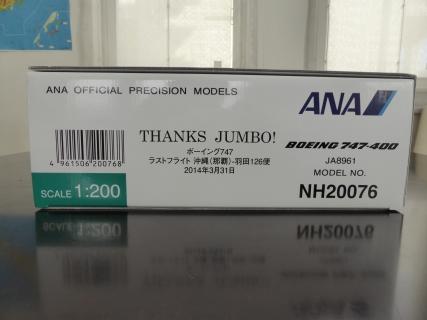 P1070952.jpg