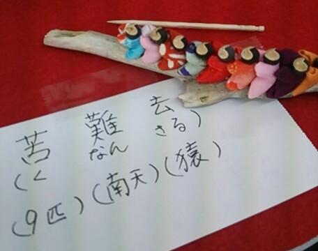 moblog_cc1d37b9.jpg