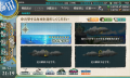 KanColle-150612-21194761.png