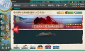 KanColle-150612-21195089.png