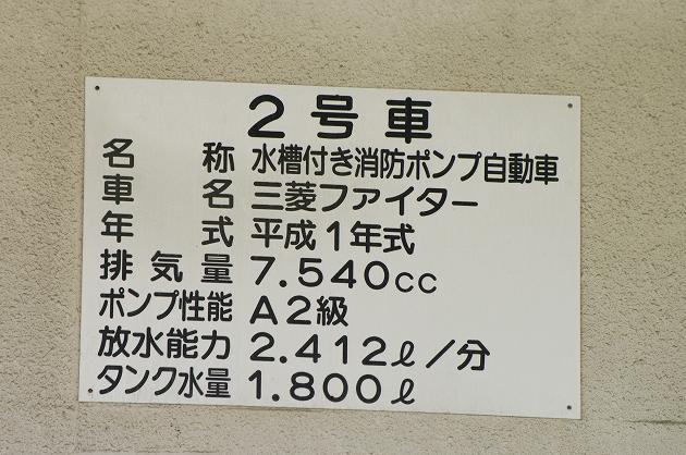 _K200095_1_20141216225812f02.jpg