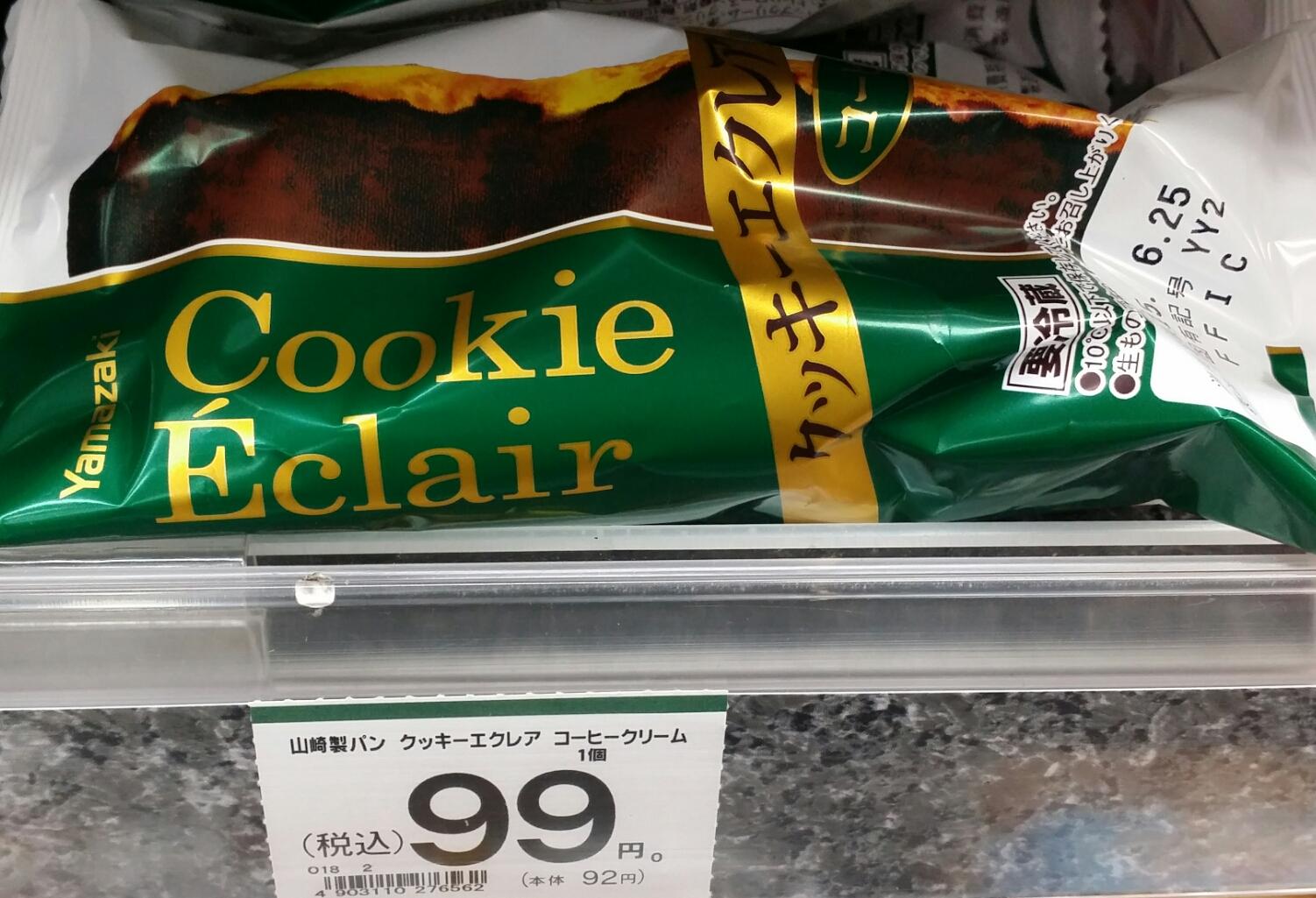 クッキーエクレア