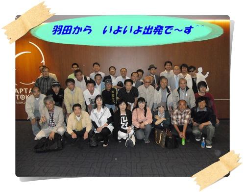 2015HK1.jpg