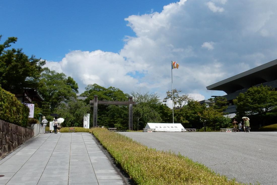 智積院今熊野 050