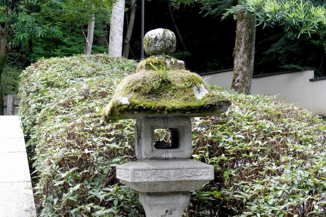 智積院今熊野 158