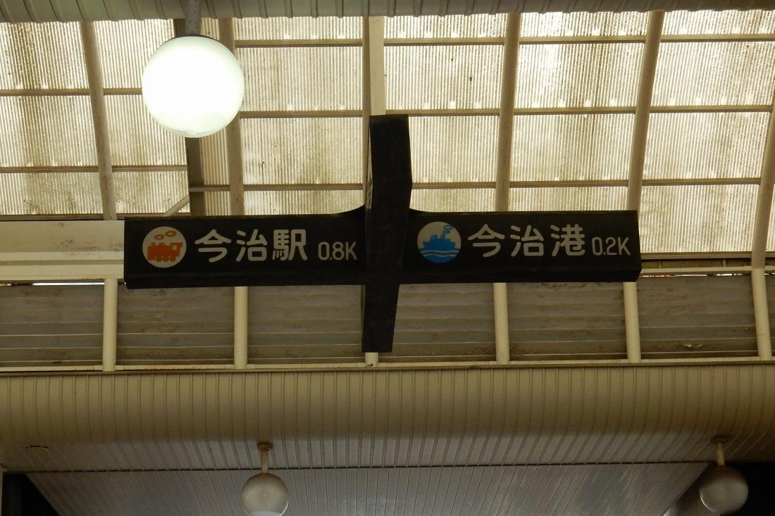 DSCN3699.jpg