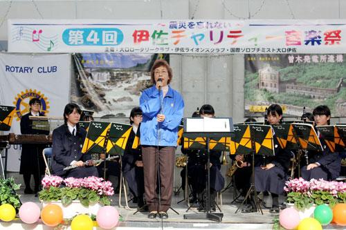 伊佐チャリティ音楽祭