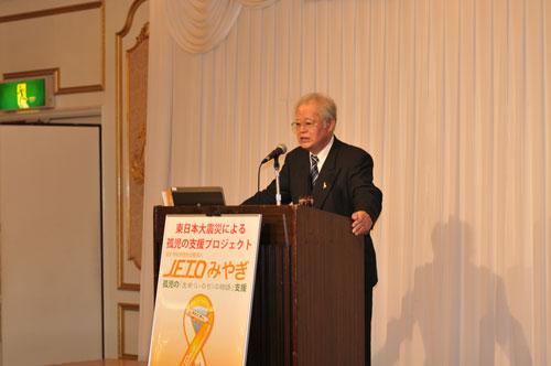 2015JETO総会