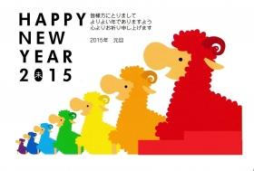 IMG_20150101_0001_NEW.jpg