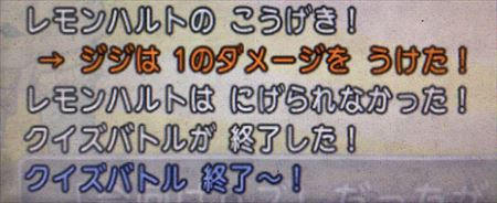 201412262240104f4.jpg