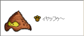 ィヤッフゥ~アイコン1