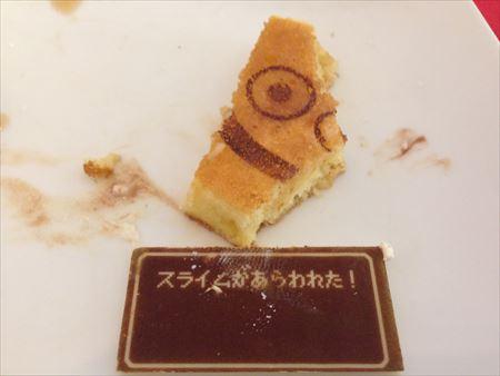 スライムパンケーキ1_R