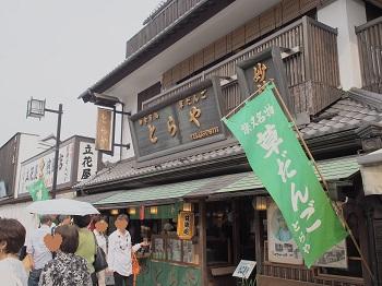 柴又20150613-6